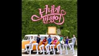 Heartstrings OST (The Day We Fall In Love) Park Shin Hye Lyrics in Description