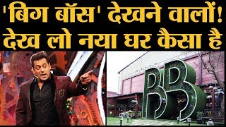 Salman Khan ने बताया Bigg Boss 13 के नए …