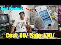 How to start a business at home from 20,000. Business idea in hindi.