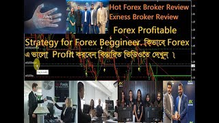 Forex Market short analysis and Forex 95% Profitable Strategy.
