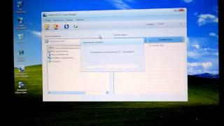 Использование старого компьютера для просмотра видео с телевизора(, 2014-11-16T04:52:20.000Z)