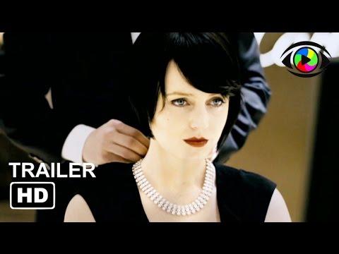 HACKER A.k.a Anonymous Trailer (2017) | Callan McAuliffe, Lorraine Nicholson, Daniel Eric Gold