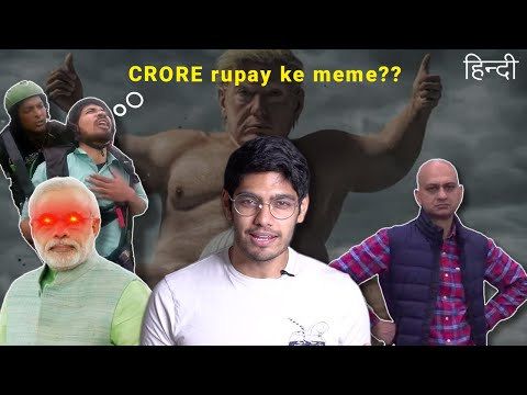 How to make money from memes | NFTs, explained