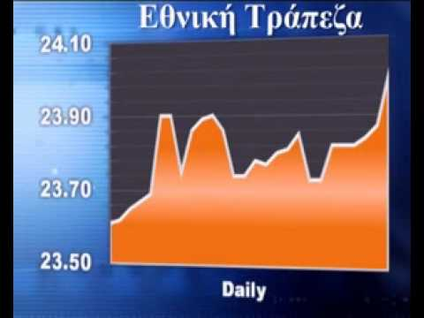 Athens Stock Exchange Report 27 August. By FinancialMirror.tv