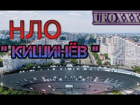 Док фильмы про НЛО -