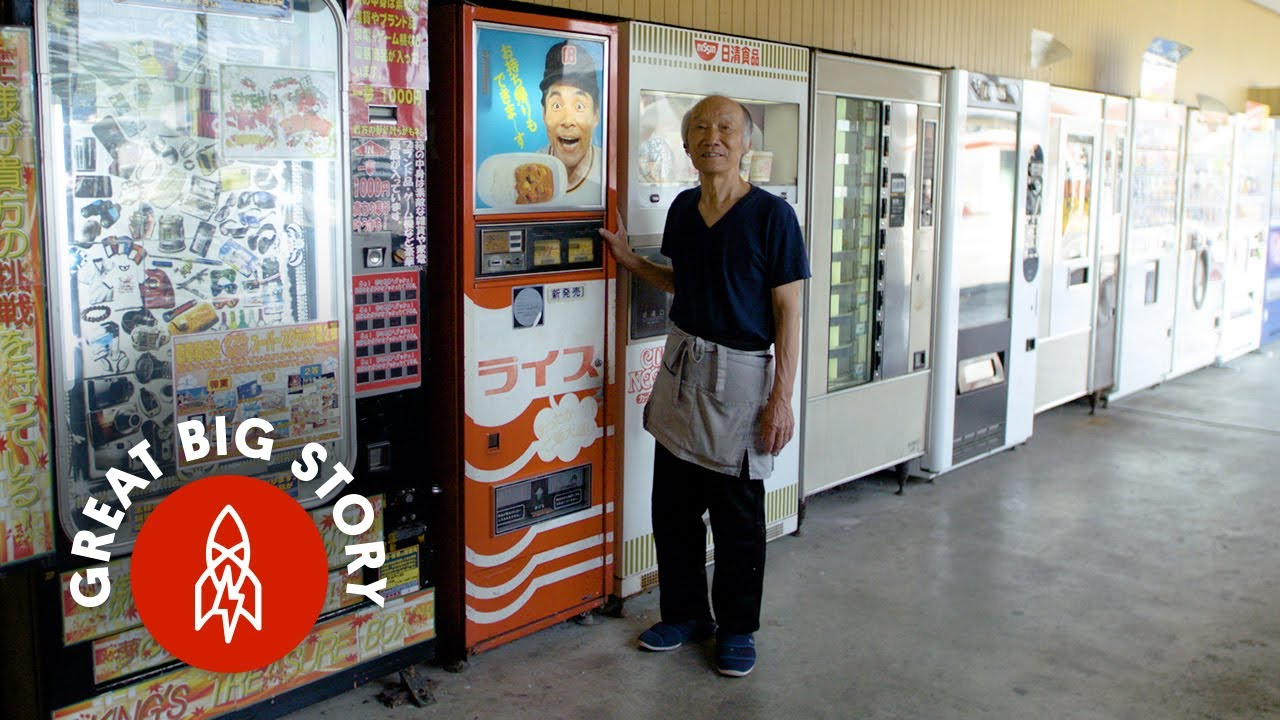 A Homemade Meal       From a Vending Machine
