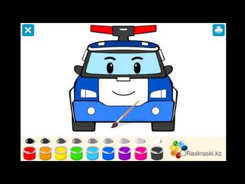 Робокар Поли раскраска. Развивающие игры для детей