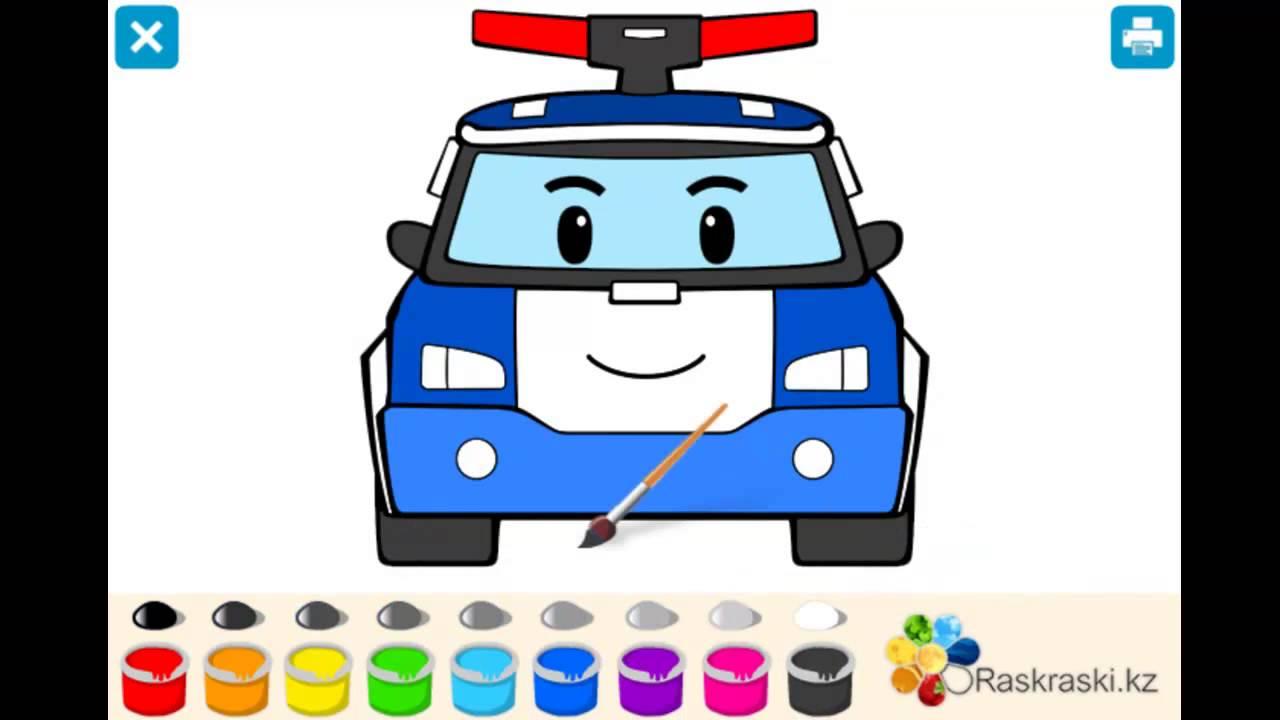 Робокар Поли раскраска. Развивающие игры для детей - YouTube