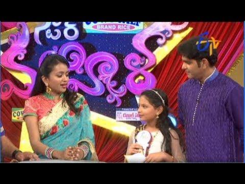 Star Mahila | 17th June 2017 | Full Episode | ETV Telugu