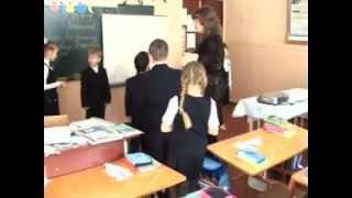 Відкритий урок з англійської мови у 1 класі Хмельницького НВО 28
