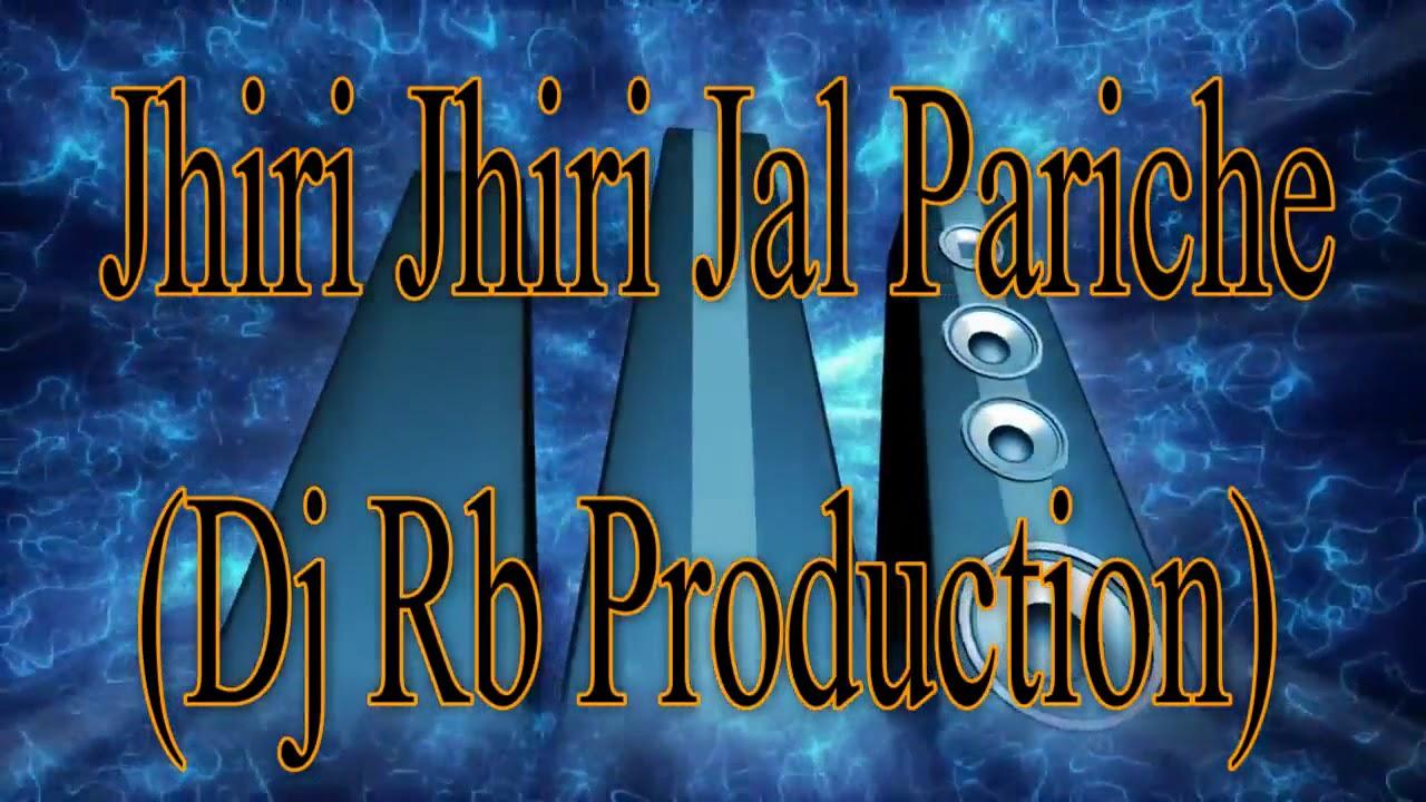 Jhiri Jhiri Jal Pariche (Dj Rb Production)(MixMasti Market)Best^Dj^Song by  MixMasti Market