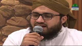 Mehfil e Naat Ep 361 ┇ محفلِ نعت ┇ Grand Mefhil e Milad ┇ Islam ┇ Madani Channel