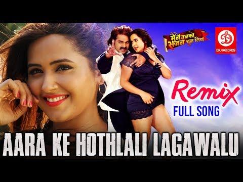 aara-ke-hothlali-lagawalu-(-remix-song-)-pawan-singh-|-kajal-raghwani-|-bhojpuri-superhit-song-2019