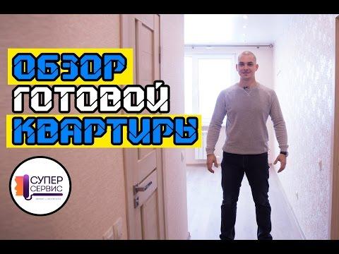 Новогодний корпоратив (2016) трейлер HDиз YouTube · С высокой четкостью · Длительность: 1 мин43 с  · Просмотры: более 1.000 · отправлено: 11.09.2016 · кем отправлено: Sopranotv.ru Смотреть онлайн