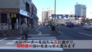 東京さくらトラム(都電荒川線)三ノ輪橋停留場への行き方