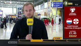 Україна Литва останні новини перед матчем