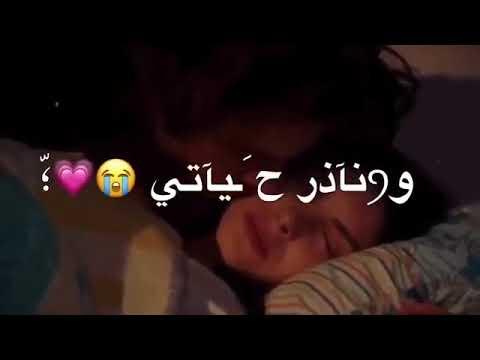 مقاطع إنستقرام  ليله راس السنه فيديوهات حب وغرام /حالات واتس اب حب/ مقاطع حب قصيره بدون حقوق 2020
