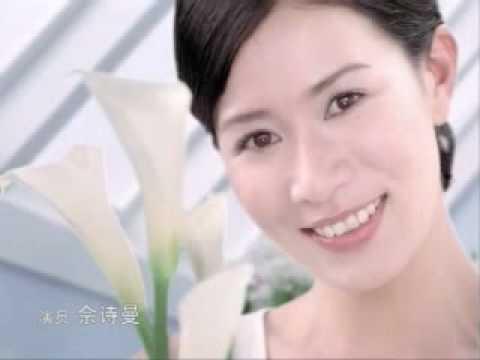 廣告: 白絲嬌麗活膚再生霜 - 佘詩曼 - YouTube
