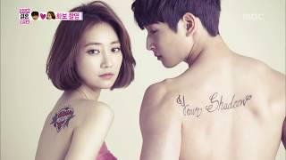 Download Video Hot couple sexy pictorial, Jin-woon♥Jun-hee 정진운-고준희 #We Got Married MP3 3GP MP4