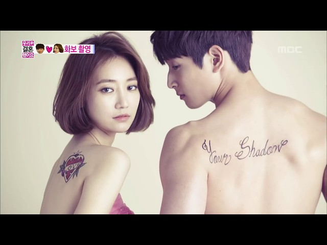 Hot couple sexy pictorial, Jin-woon♥Jun-hee 정진운-고준희 #We Got Married