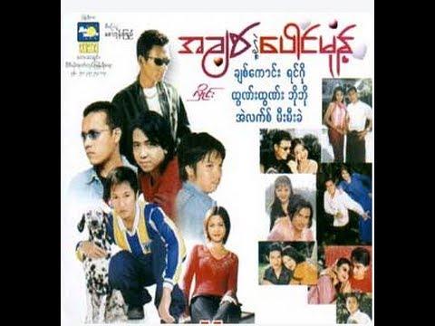 Myanmar Songs '' A Chit Nat Par Mote ''
