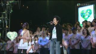 愛心無國界311燭光晚會(2011-04-01) 原曲是《北國之春》,後被改編成國...