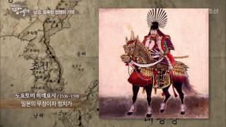 TV조선 박종인의 땅의 역사 진주편 20170518