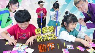 玩游戲挑戰室内亲子游戏 适合儿童小活动 有趣又好好玩哦!