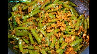 Cluster Beans Fry Super Side Dish For Rice.!!😋😋😋😋😋😋😋😋😋😋😋😋😋😋|||cluster beans recipes