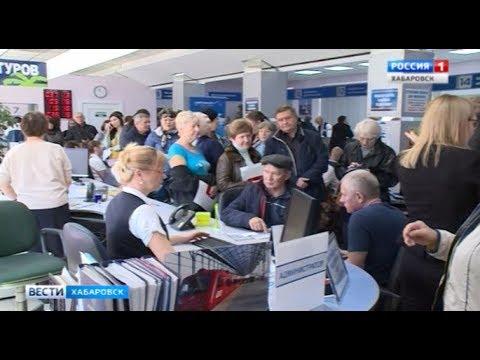 Аэрофлот возобновил продажу субсидированных билетов