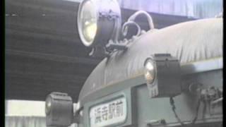 阪堺電車 恵美須町駅 1985年7月26日(02)