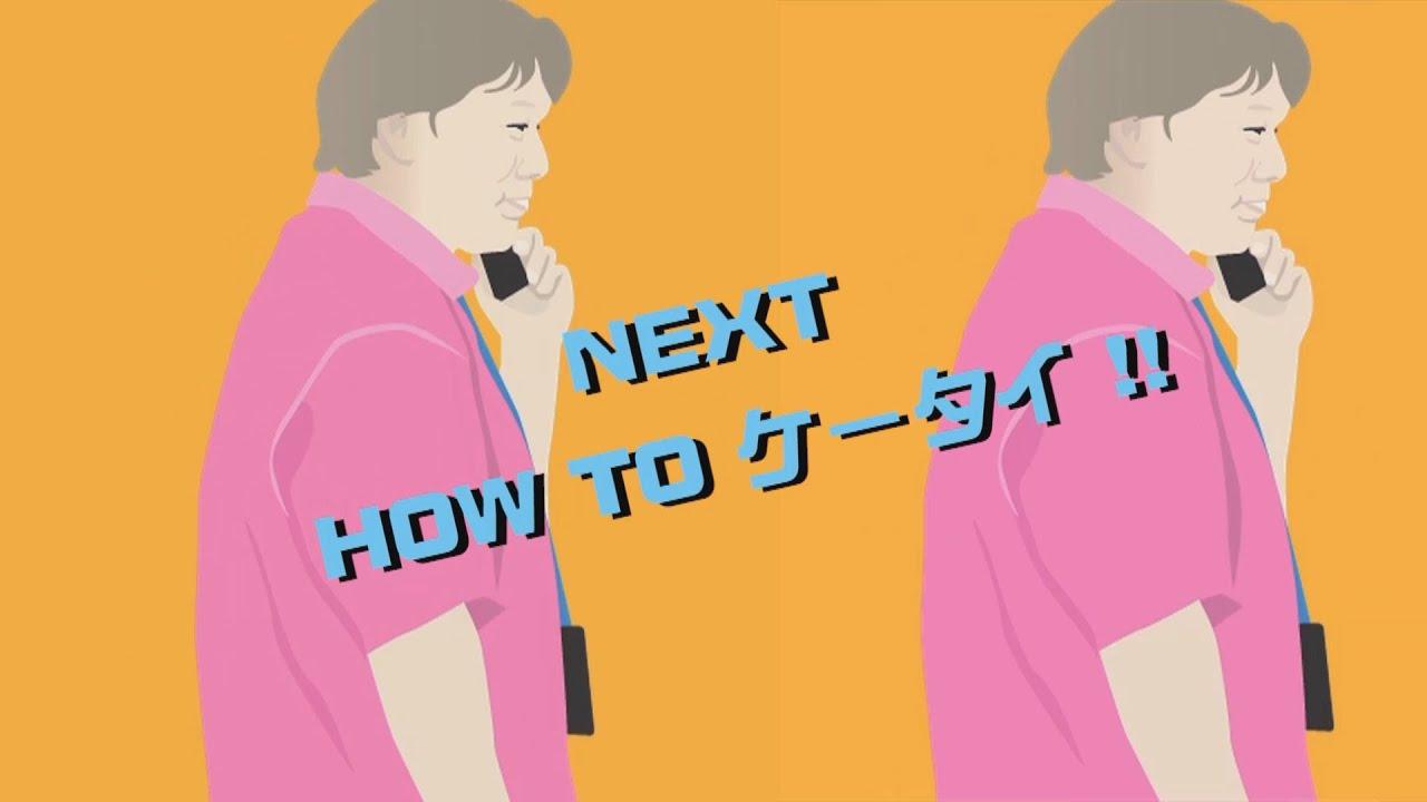 HOW TOケータイ/Google Pixel Buds/589/2020年9月16日公開