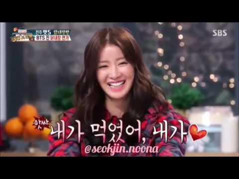 [방탄소년단] 김석진 BTS JIN flying kiss caught by actress.