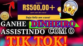 Como ganhar DINHEIRO no TikTok só assistindo os vídeos #tiktok #foryou #fy #fyp #comoganhardinheiro