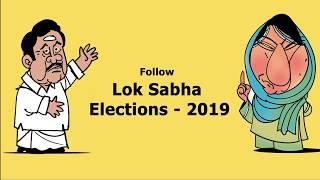 DH Politik Tiyatro | Lok Sabha Seçimler 2019