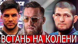 Хабиб предлагает помощь молодым бойцам/Сенсационное заявление Конора/Кадыров ответил Хабибу