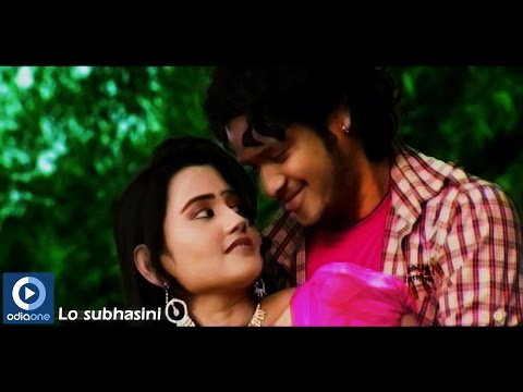 odia-romantic-song-|-lo-subhasini-|-odia-songs-|-oriya-latest-songs