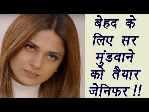 Thumbnail: Beyhadh Actress Jennifer Winget is ready to GO BALD for the serial | FilmiBeat