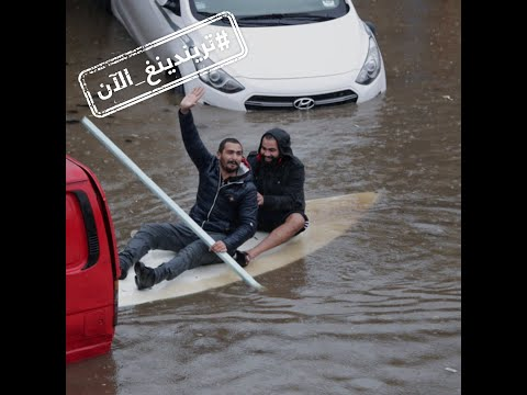 لبنان يغرق.. يحتل تويتر بعد غرق عدة مناطق بمياه الأمطار في لبنان  - نشر قبل 5 ساعة