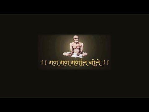 GAN GAN GANAT BOTE BHAJAN | GAJANAN MAHARAJ SHEGAON |GANPATI MANDIR SHEGAON | SIDDHESH DIXIT