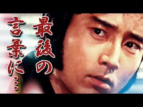 """『太陽にほえろ!』で""""ボン""""といえば田口良刑事役の宮内淳さん 8月14日に直腸がんのため旅立たれていたことが分かりました。 かなり前からプッツリと芸能界から姿を消し ..."""