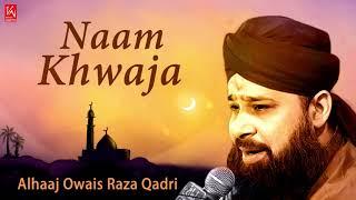 Ramzan Naats - Naam Khwaja Moinuddin - Owais Raza Qadri Full Naats 2018 - Naat Sharif
