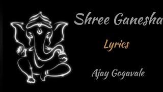 DEVA SHREE GANESHA [LYRICS], AJAY GOGAVALE