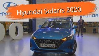 Обновленный Hyundai Solaris.  Что нового в рестайлинговом Солярисе?  Самый полный обзор