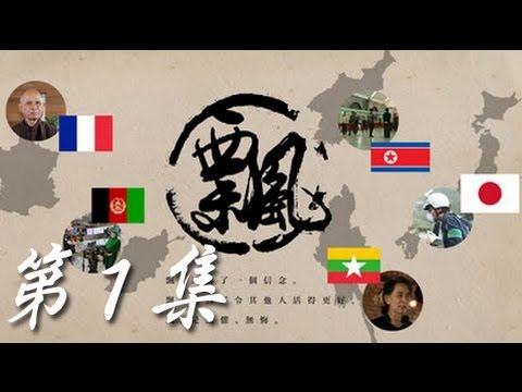 《飄》第1集 官方完整版 Gone with the wind EP01 Full Episode