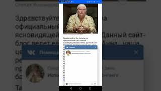 Слепая ясновидящая баба Нина ТВ3