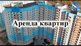 видео Договор безвозмездной аренды жилого помещения: образец