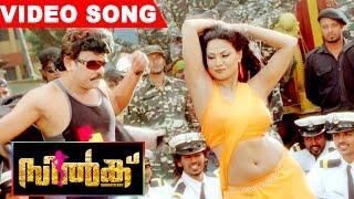Silk Latest Malayalam film 2016 | Ullasapookattayi Njan | New Release Malayalam Film Song 2016
