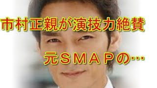 関連動画 【草なぎ剛】「ブラタモリ」ナレーション続投が「前触れ」だっ...