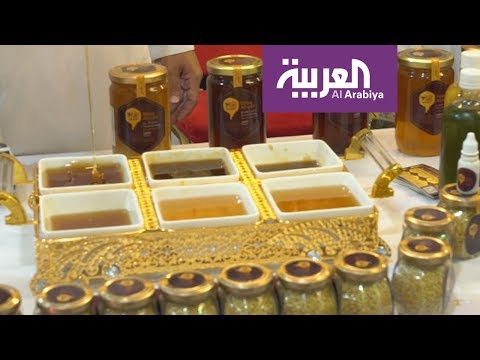 صباح العربية | الباحة تحتفل بمهرجان العسل الدولي  - نشر قبل 2 ساعة